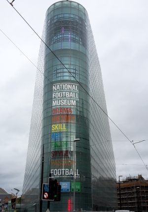 Nat Football Museum